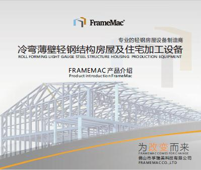 FrameMac Light Steel Frame House Machine