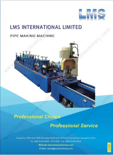 LMS Pipe Making Machine Catalogue