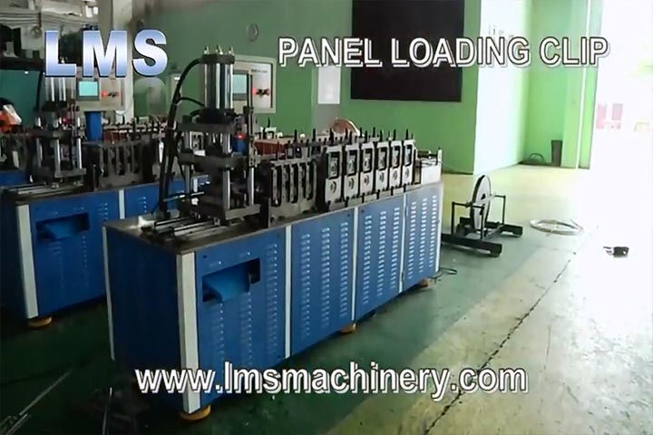 LMS FILE CABINET ROLL FORMING SYSTEM - PANEL LOADING CLIP